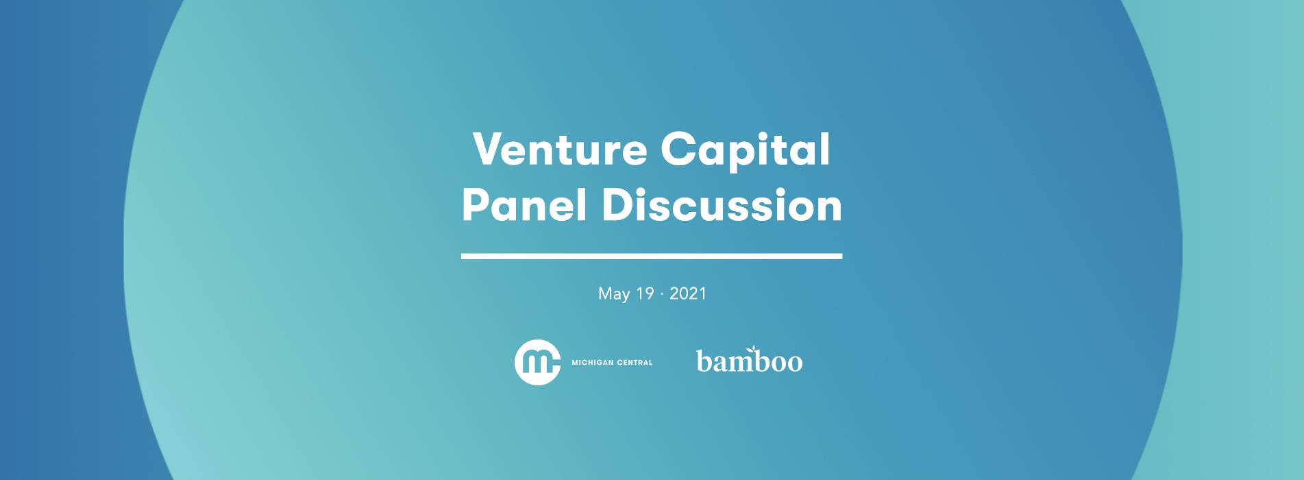 venture capital panel discussion